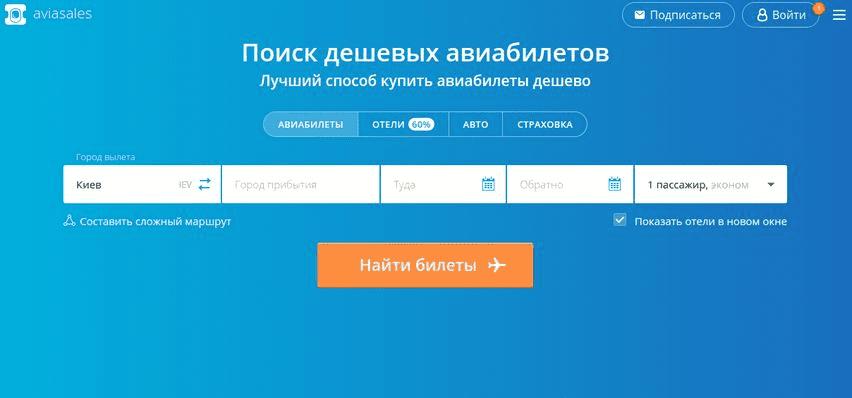 купить компьютер в кредит онлайн