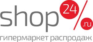 26ac830cae4b Промокоды, купоны, скидки на одежду в Москве. Купить одежду со скидкой в  интернет-магазинах