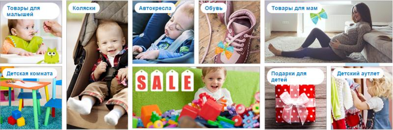 ozon-sale-for-all