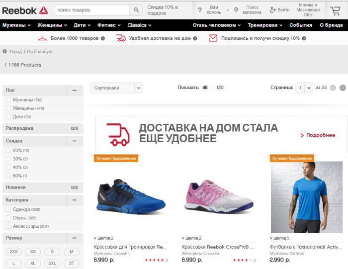 Лучшие Интернет Магазины Брендовой Одежды С Доставкой