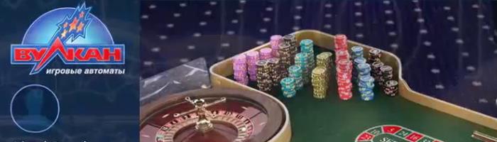 новые бездепы в казино апрель 2018