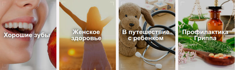 http://ekonomba.ru/assets/ru/images/text/zdravzona2.jpg